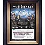 전단/포스터_비전G12