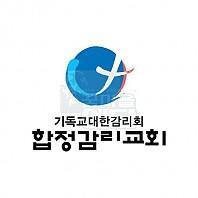 CI_합정감리교회