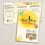 독판순서지_서울숲02