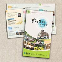 안내지_옥인교회01