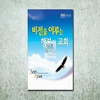 현수막_서현