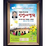 전단_드림의