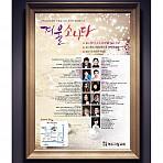 전단/포스터_예수사랑
