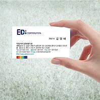 명함_EDI