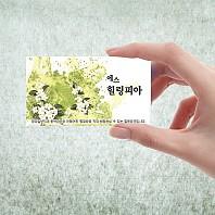 명함_영성센터