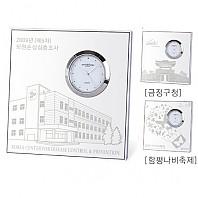 [탁상시계] 사각기념디자인탁상