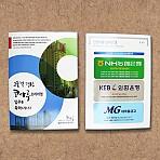 [입주안내책자] 경산 코아루프리미엄