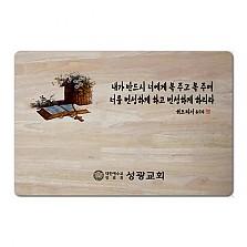 [예배상] 고무나무 원목예배상_꽃바구니와 성경책