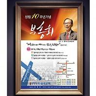 전단/포스터_드림의