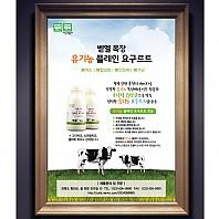 전단/포스터_벧엘 목장