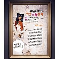 전단/포스터_오성