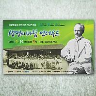 현수막_서교동