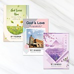God is Love-청도칠곡