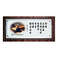 [강화유리말씀액자] 주의은혜(벽걸이형)