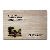 [예배상] 고무나무 원목예배상_감사함으로