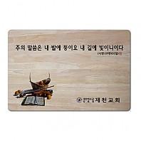[예배상] 고무나무 원목예배상_바이올린과 성경책
