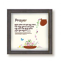 [말씀액자] 신도자기액자(Prayer)