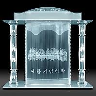 [성구] 미슈칸 성찬상 1200