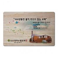 [예배상] 고무나무 원목예배상_독판주문(임마누엘교회)