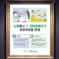 전단/포스터_드림인터내셔널