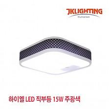 JK 하이엘 LED 직부/ 센서등 15W 1개