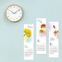 2022 꽃이핀 벽걸이달력/ 12매x 2권 모조지220g(125mmx 450mm)