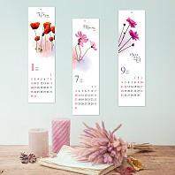 2022 꽃이핀 벽걸이달력/ 12매x 3권 모조지220g(125mmx 450mm)