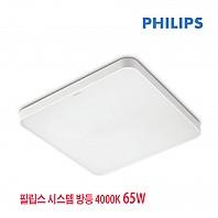 PHILIPS LED 시스템방등 65W (4000K)
